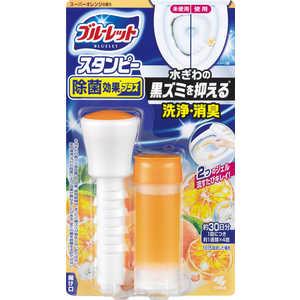 小林製薬 ブルーレットスタンピー除菌効果プラス スーパーオレンジ28g ブルーレットスタンピー BLスタンピージョキンコウカプラス