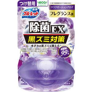 小林製薬 液体ブルーレットおくだけ除菌EXフレグランスアロマソープ替70ml 液体ブルーレット エキタイブルーレットジョキンアロマカ