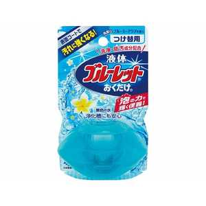 液体ブルーレットおくだけ 清潔なブルーミーアクアの香り つけかえ用 70ml