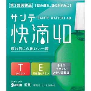 参天製薬 サンテ 快適40 15ml [1297]