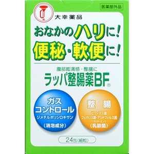 大幸薬品 ラッパ整腸薬BF(24包)【医薬部外品】 ラッパセイチョウヤクBF24H