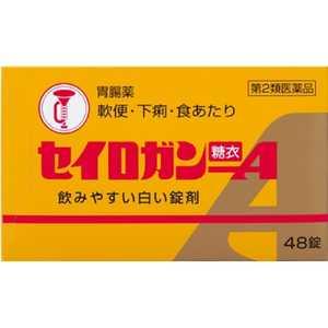セイロガン糖衣A 48錠
