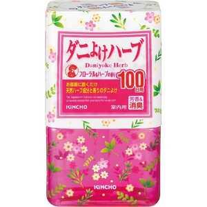 ダニよけハーブ 100日 フローラル&ハーブの香り 300ml