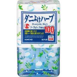 ダニよけハーブ 100日 ソープ&ハーブの香り 300ml