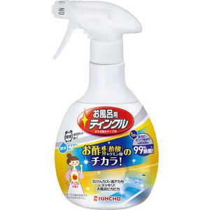 お風呂用ティンクル すすぎ節水タイプ 本体 400ml 製品画像