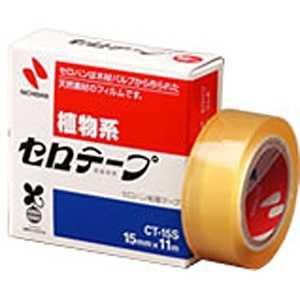 ニチバン セロテープ 小巻 箱入り(サイズ:15mm×11m) 15mmx11m CT15S