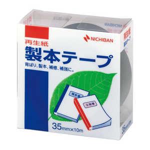 ニチバン 製本テープ 35x10 紺19 BK3519