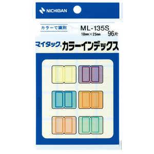 ニチバン カラーインデックスML135S
