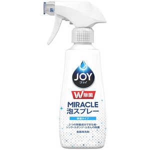 P &G JOY(ジョイ)W除菌 ミラクル泡スプレー 微香 本体 275ml ジョイアワビコウホン
