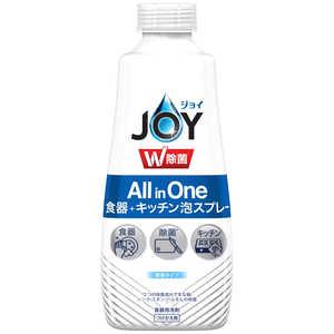 P &G JOY(ジョイ)W除菌 ミラクル泡スプレー 微香 つけかえ用 275ml ジョイアワビコウカエ