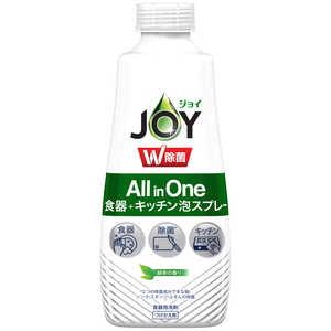 P &G JOY(ジョイ)W除菌 ミラクル泡スプレー 緑茶の香り つけかえ用 275ml ジョイアワリョクチャカエ