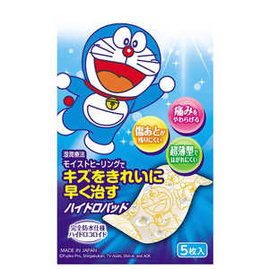 浅田飴 ハイドロパッドN5枚 ハイドロパッドN5マイ