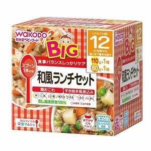 アサヒグループ食品 栄養マルシェ ベビーフード 110g 80g ワフウランチセットビッグサイズ