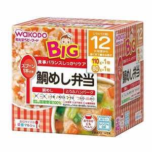 アサヒグループ食品 栄養マルシェ ベビーフード 110g 80g タイメシベントウビッグサイズ