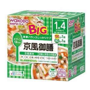アサヒグループ食品 栄養マルシェ ベビーフード 130g 80g キョウフウゴゼンビッグサイズ