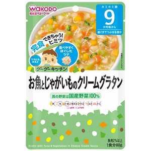 アサヒグループ食品 グーグーキッチン 80g オサカナトジャガイモノクリームグラ