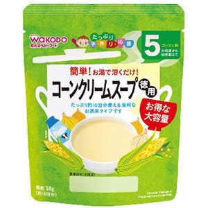アサヒグループ食品 たっぷり手作り応援コーンスープ徳用 58g コーンクリームスープ
