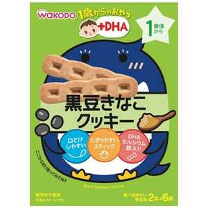 アサヒグループ食品 1歳からのおやつ+DHA 黒豆きなこクッキー 2本x6袋 1サイクロマメキナコクッキー