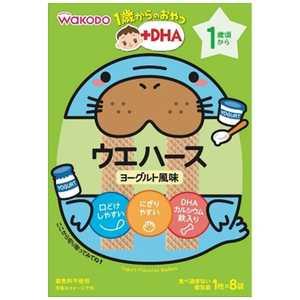 アサヒグループ食品 1歳からのおやつ+DHA ウェハース ヨーグルト風味 1枚x8袋 1サイウェハースヨーグルトフウミ