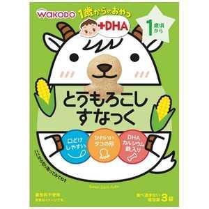 アサヒグループ食品 1歳からのおやつ+DHA とうもろこしすなっく 4gx3袋 1サイトウモロコシスナック