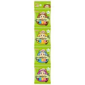 アサヒグループ食品 1歳からのおやつ+DHA ごませんべい4連 6gx4袋 1サイゴマセンベイ4レン