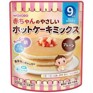 アサヒグループ食品 赤ちゃんのやさしいホットケーキミックス 赤ちゃんのやさしいホットケーキミックス プレーン 100g ホットケーキミックスプレーン