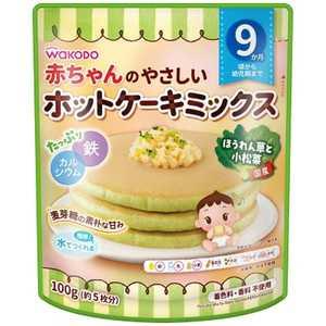 アサヒグループ食品 赤ちゃんのやさしいホットケーキミックス 赤ちゃんのやさしいホットケーキミックス ほうれん草と小松菜 100g ホットケーキMホウレンソウコマツナ