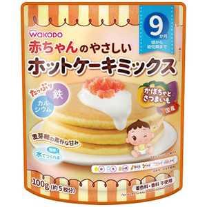 アサヒグループ食品 赤ちゃんのやさしいホットケーキミックス 赤ちゃんのやさしいホットケーキミックス かぼちゃとさつまいも 100g ホットケーキMカボチャサツマイモ