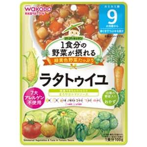 アサヒグループ食品 1食分の野菜が摂れるグーグーキッチン 100g ラタトゥイユ100G