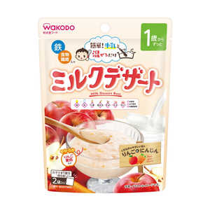 アサヒグループ食品 ミルクデザート ミルクデザート りんごとにんじん 30gx2 ミルクデザートリンゴトニンジン
