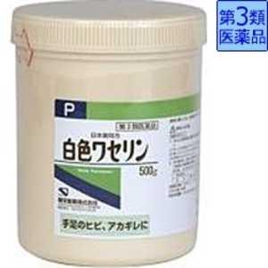 健栄製薬 白色ワセリン 500g
