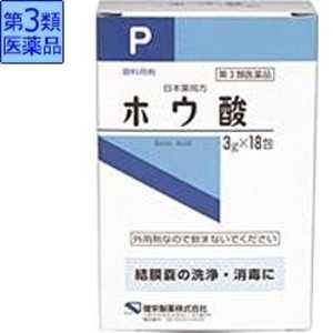 健栄製薬 【第3類医薬品】 ホウ酸[分包品](18包) ホウサンP