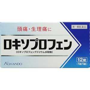 ロキソプロフェン錠「クニヒロ」 12錠