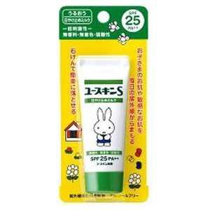 ユースキンS UVミルク SPF25 PA++ 40g