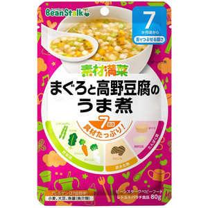 素材満菜 まぐろと高野豆腐のうま煮 80g