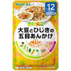 素材満菜 大豆とひじきの五目あんかけ 80g