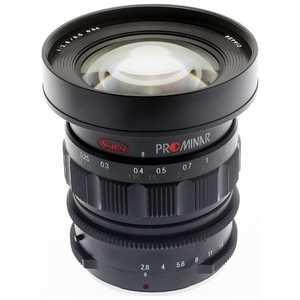 PROMINAR 8.5mm F2.8 MFT [ブラック]