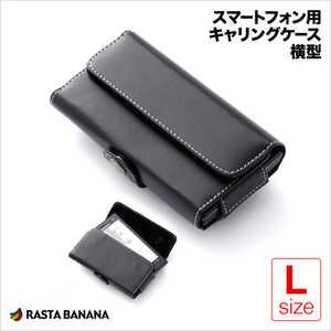 ラスタバナナ スマートフォン用「幅 65mm」キャリングケース(横型・Lサイズ) BK RBCA018