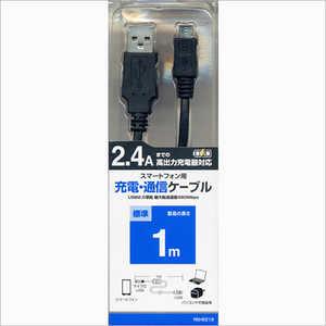 ラスタバナナ スマートフォン用「micro USB」USB2.0ケーブル 充電・転送(1m) BK RBHE219