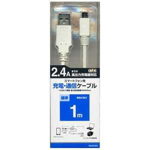 ラスタバナナ スマートフォン用「micro USB」USB2.0ケーブル 充電・転送(1m) WH RBHE220