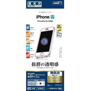 ラスタバナナ iPhone SE/5c/5s/5用高光沢フィルム P702IP6C