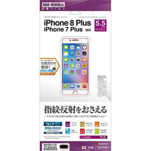 ラスタバナナ iPhone 8 Plus 反射防止フィルム T857IP7SB
