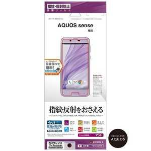 ラスタバナナ AQUOS sense用 液晶保護フィルム 反射防止 T874AQOS