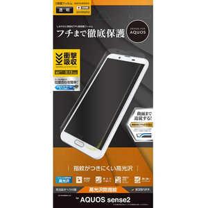 ラスタバナナ AQUOS sense2 薄型TPUフィルム 光沢防指紋 UG1438AQOS2