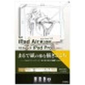 ラスタバナナ 10.5インチ iPad Air(第3世代)・iPad Pro用 液晶保護フィルム ペーパーライク ペーパーライク PL1820IPA3