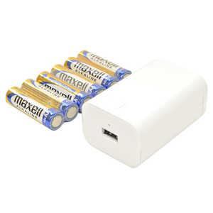 ラスタバナナ 単3x6本 電池式充電器USB-A 1.5A出力 (電池付属) ホワイト ホワイト RBAT361A01WH