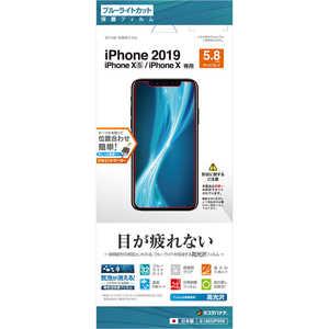 ラスタバナナ iPhone 11 Pro 5.8インチ モデル フィルム BLC光沢 E1865IP958