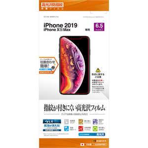 ラスタバナナ iPhone 11 Pro Max 6.5インチ モデル フィルム 光沢防指紋 G2008IP965