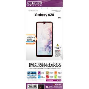 ラスタバナナ Galaxy A20 フィルム 反射防止 T2073GA20