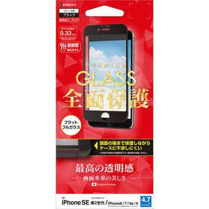 ラスタバナナ 【2020年新型iPhone】iPhone SE(第2世代)4.7インチ/8/7/6s/6共用 2.5D全面干渉レス ガラス光沢 FG2261IP047